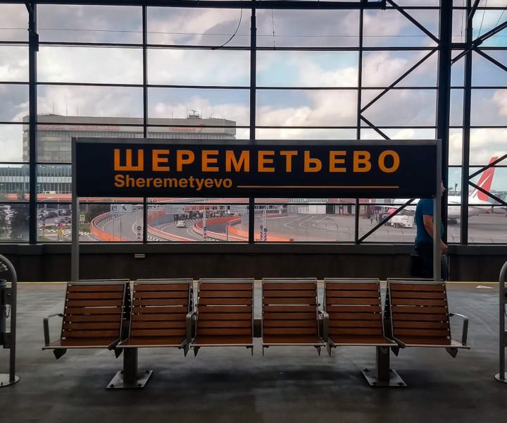 A placa do Aeroporto Sheremetievo na estação de trem do aeroporto.